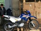 Yamaha XT600E 1997 - Икстиха))