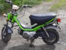 Yamaha Chappy 1980 - чапа