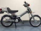 Honda Chaly 1982 - беглец