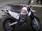 Yamaha TT250R 1994 - Тетеря