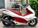 Honda PCX150 2014 - Писюк