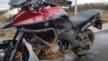 Honda VFR1200X Crosstourer 2017 - мотоцикл