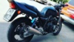 Honda CB400 Super Four 1995 - ----------