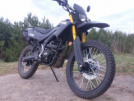 Минск Х 250 2020 - икс