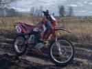 Honda XR650R 2003 - XRr