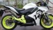 Honda CBR600F 2011 - Сибка