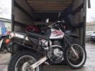 Suzuki DR650 2001 - DR650SE