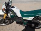 Yamaha XT225 Serow 1987 - Серый