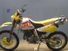 Suzuki DR250R 1996 - Мотик