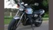 Suzuki GSX750 2000 - Inazuma