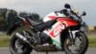Honda CBR600F 2012 - LCR Edition