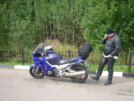 Yamaha FJR1300 2001 - Фыджер