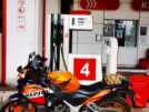 Honda CBR250R 2013 - Персолька