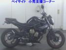 Yamaha XJ6N 2009 - XJ6