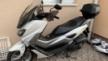 Yamaha NMAX 125 2018 - Жук