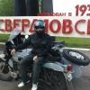 Tolyan89