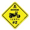 MotoPiknik