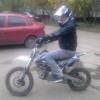 selevan