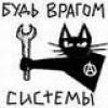 Partizan302