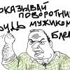 Kirill_ekb