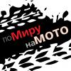 Na-moto