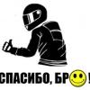 reno99