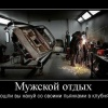 privodchik
