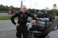 Илья Горенков 30 лет