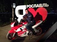 Алексей Пакин 21 год