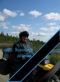 Александр Борисов 32 года