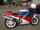16.06.2013 найден Honda VFR400R 1997 (Украина, Днепропетровск)