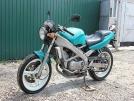 08.01.2014 найден Honda VT250F 1997 (Россия, Сочи)