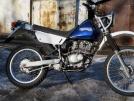 03.04.2016 найден Suzuki Djebel 200 2005 (Россия, Екатеринбург)