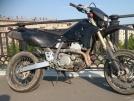 02.07.2016 угнан Suzuki DRZ400SM 2007 (Россия, Вологда)